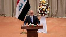 عراق : حیدر العبادی کے اتحاد نے 'بڑے پارلیمانی بلاک ' کا اصول توڑنے کی مخالفت کردی