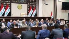 Iraq PM Abadi announces new Basra initiatives ahead of key vote