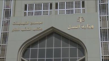 مصر.. سجن 56 شخصاً شاركوا في اعتصام الإخوان