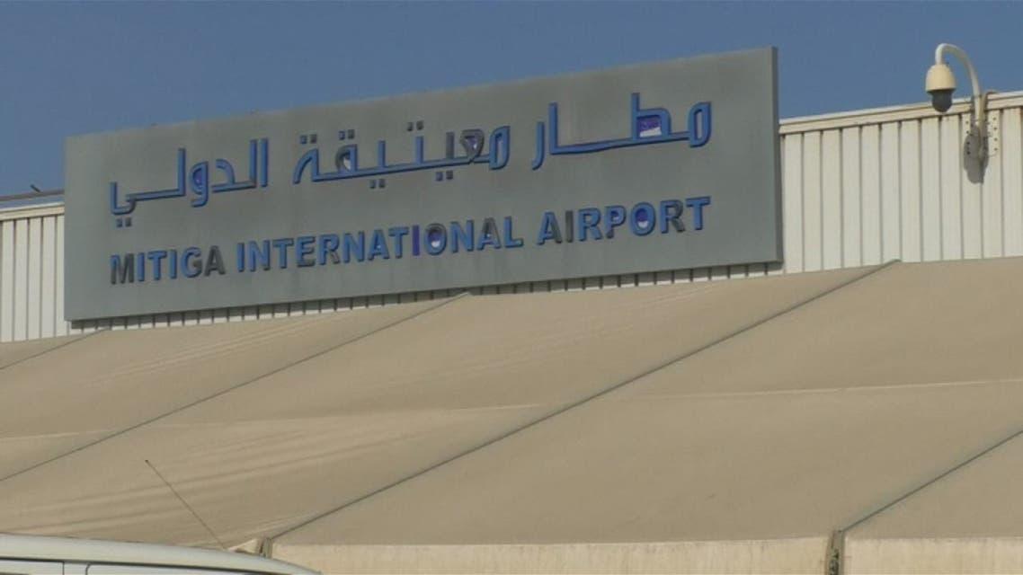 إعادة فتح مطار معيتيقة الليبي