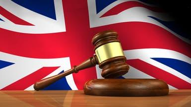 """""""قضية مزعجة للغاية"""" تغير إجراءات الطلاق في بريطانيا"""