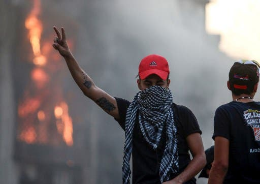 من مظاهرات البصرة