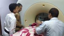 Yemeni boy, 10, dies after being shot by Houthi gunman while playing football