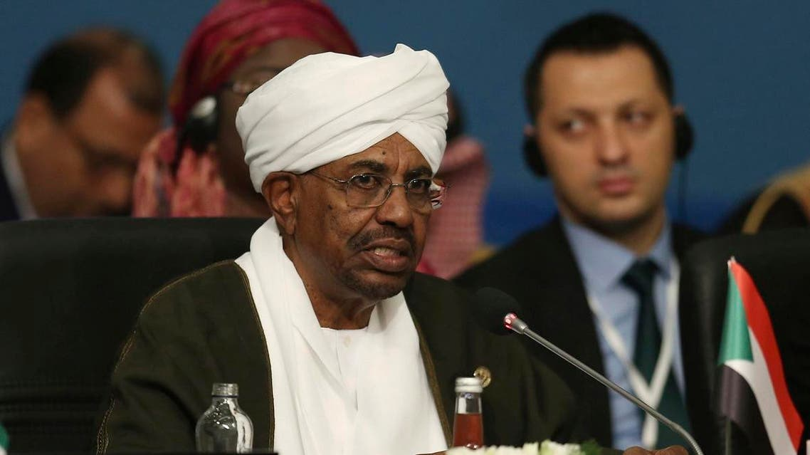 Sudan's President Omar al-Bashir speaks during the extraordinary summit of the Organization of Islamic Cooperation (OIC). (AP)