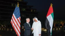 امریکی وزیر دفاع کی ابو ظہبی میں اماراتی ولی عہد سے ملاقات