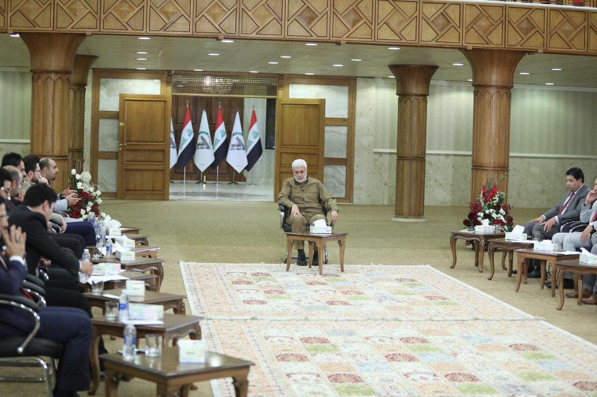 Iraq Muhandes