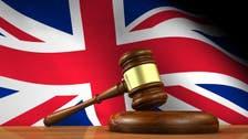"""عدالتِ عظمی کے ایک """"پریشان کُن"""" فیصلہ، برطانوی حکومت طلاق کا قانون بدلنے کے لیے کوشاں"""