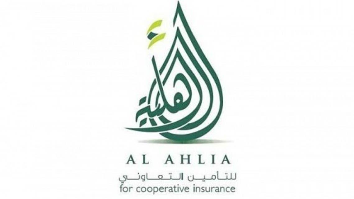 الأهلية للتأمين التعاوني