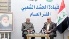 Iraq's Popular Mobilization Forces, Iran-backed militia attack Abadi