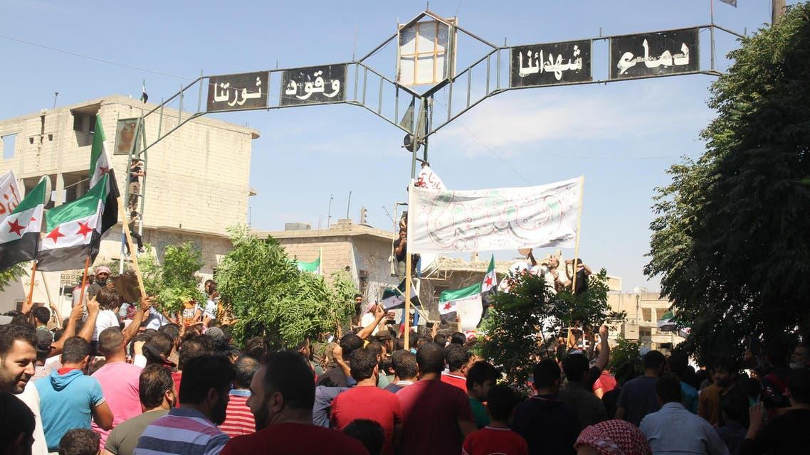 Idlib Syria (Supplied)