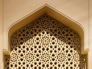مسجد عمره 1000 سنة اكتشفوه في مدينة إماراتية