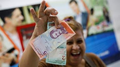مع القلاقل.. فنزويلا تخفض عملتها 35%