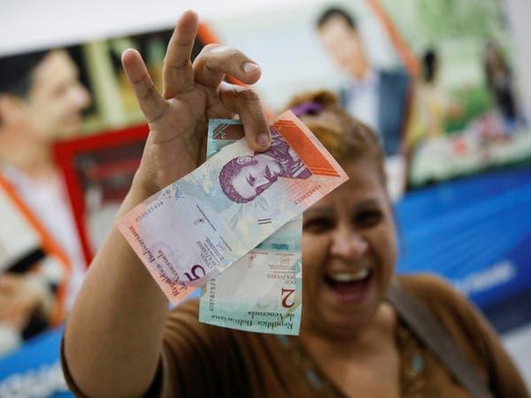 فنزويلا.. 20 دولاراً تهدد 7 ملايين عامل بفقدان وظائفهم