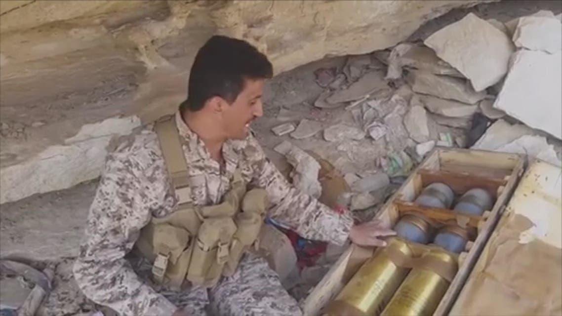 الجيش اليمني يسيطر على مخزن أسلحة للحوثيين في باقم