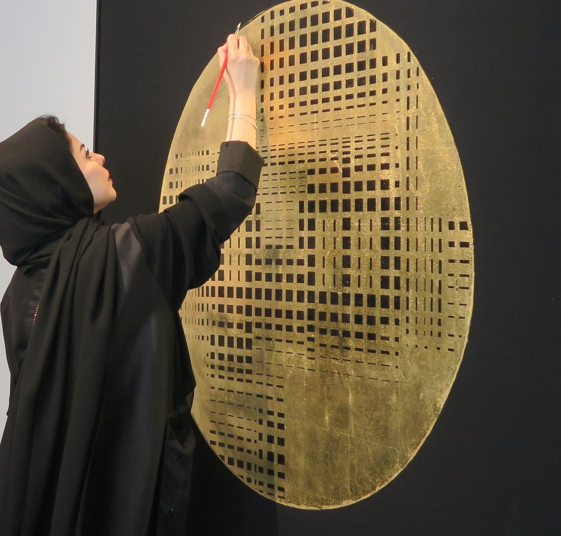 Lulwah Homoud Saudi artist calligraphy. (Supplied)