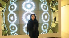 Saudi female artist presents Arabic calligraphy art in London Design Biennale