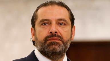 سعد الحريري يصل لاهاي للمشاركة في محكمة اغتيال والده