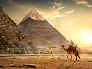 هل يشهد 2020 تعافي السياحة المصرية من أزماتها؟
