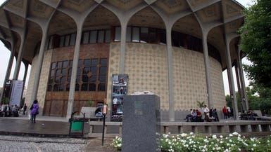 مسرحية لشكسبير تقود فنانين للاعتقال في إيران