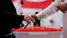 Bahrain announces Nov. 24 as date for parliamentary elections