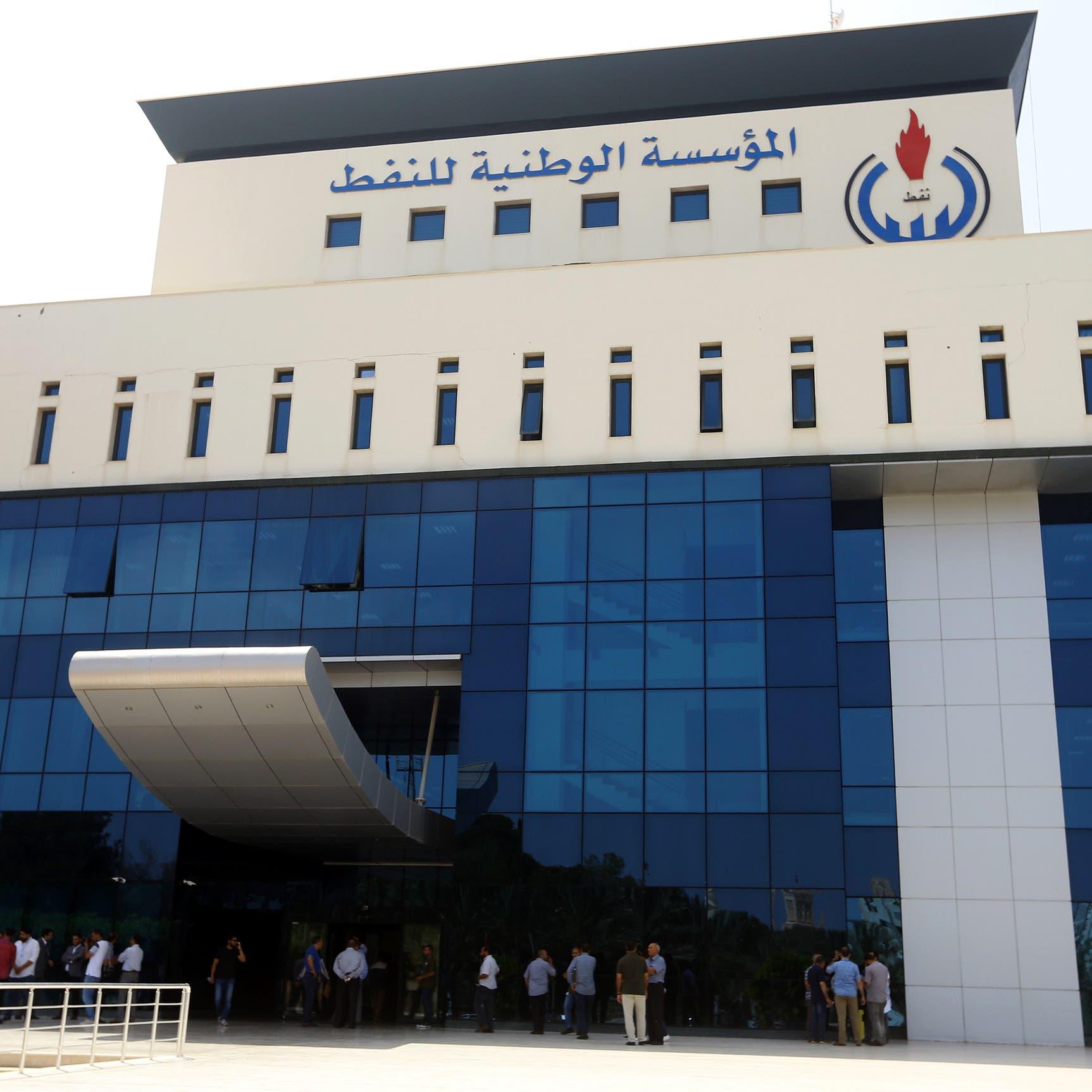 ليبيا.. مرسوم حكومي ينهي الجمود بين مؤسسة النفط والوزارة