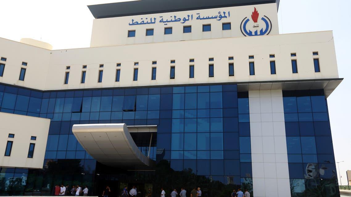المؤسسة الوطنية الليبية للنفط National Oil Corporation