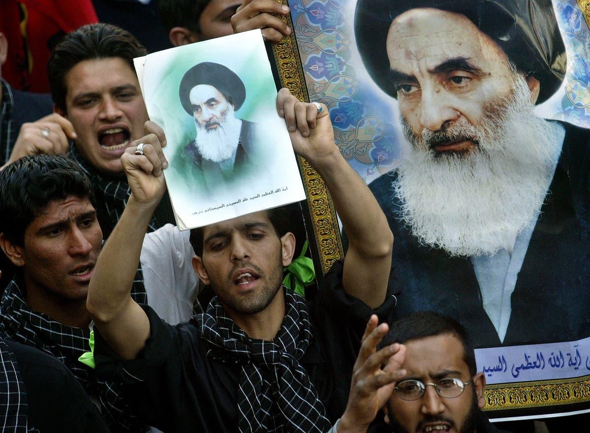 Iraqi Shiite Muslims march in support of Ayatollah Ali al-Sistani. (File photo: AP)