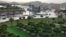 سعودی شہر الظہران میں زلزلہ کیوں آیا؟ سبب جانئے