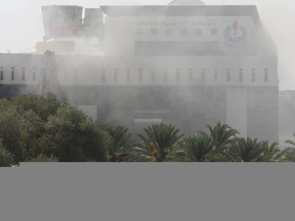 حرس منشأت النفط الليبية: إحباط محاولة اقتحام في طرابلس
