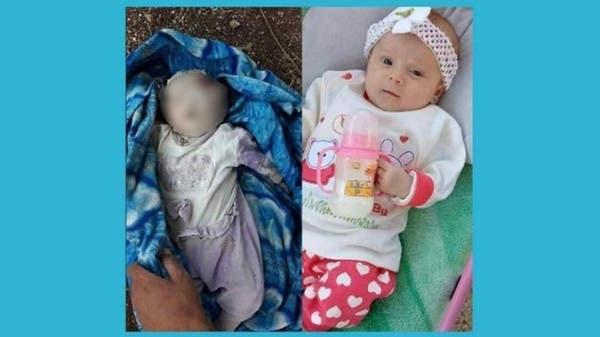 الرضيعة السورية القتيلة بقصف طيران الأسد لإدلب