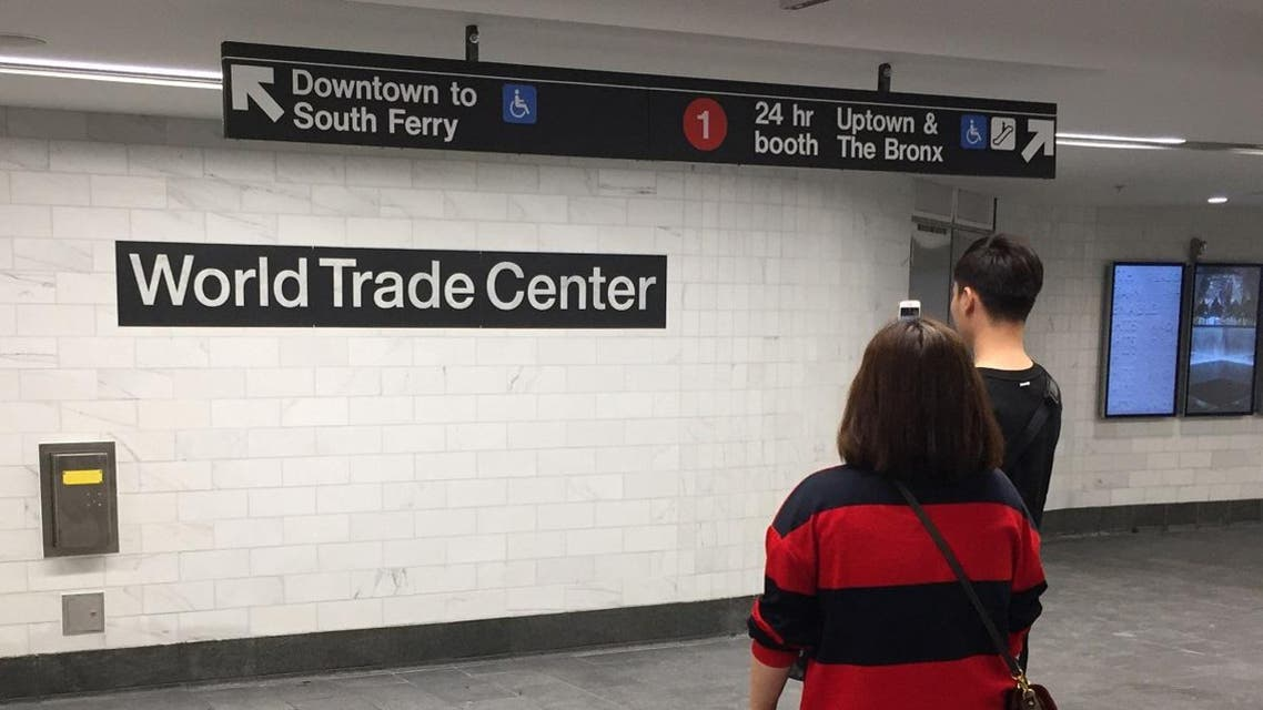 The World Trade Center - Cortlandt Street subway station is seen in New York. (AFP)
