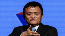 Alibaba's Jack Ma stepping down in 2019, says he still has dreams to pursue