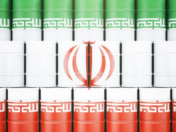خامس مستورد عالمي يوقف تماماً واردات نفط إيران