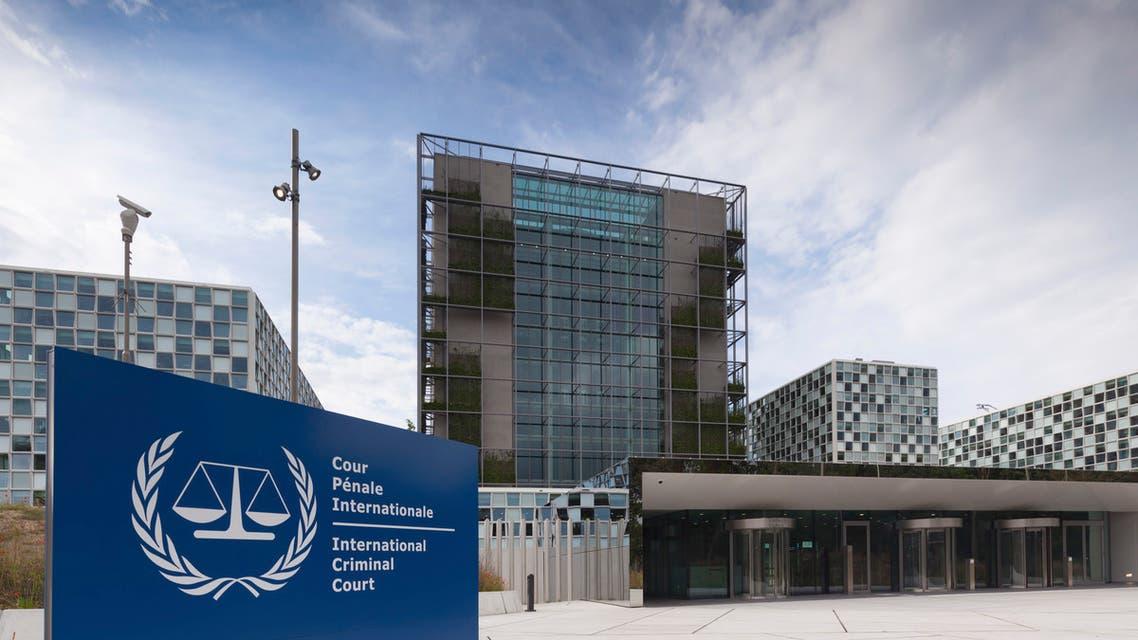 hague court محكمة الجنايات الدولية