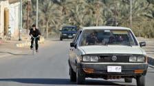 """تفجير انتحاري وحظر تجول في """"حديثة"""" غربي العراق"""