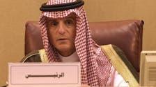 فلسطینی کاز سعودی عرب کی اولین ترجیح ہے: عادل الجبیر