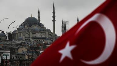 قفزة بديون تركيا الخارجية بـ62% إلى 447 مليار دولار