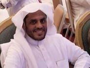 هكذا خرج رجل دين سعودي عن المألوف في خطب الجمعة