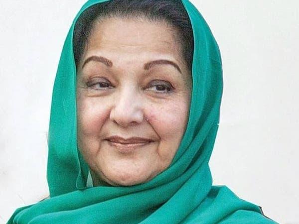 وفاة زوجة رئيس وزراء باكستان المسجون نواز شريف
