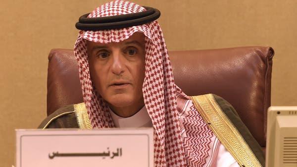 """الجبير: القضية الفلسطينية """"رأس أولويات"""" السعودية"""