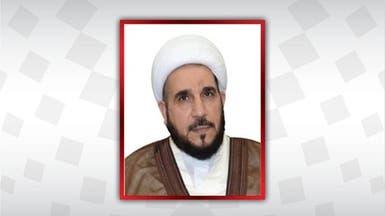 رجل دين بحريني: هذا ما تعرضت له من اعتداء في إيران