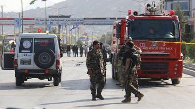 انفجار سيارة ملغومة وإطلاق نار خارج وزارة أفغانية