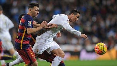 مشكلة للاعب برشلونة في ملهى ليلي.. والشرطة تتدخل