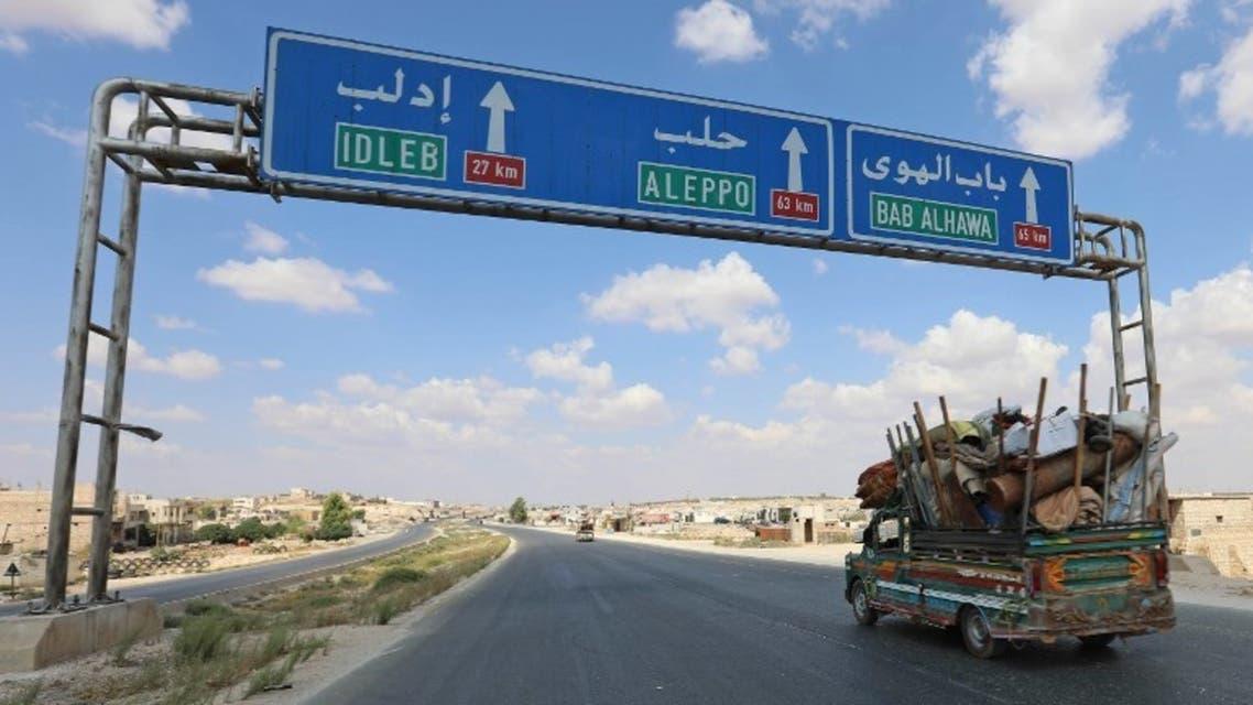 AFP Idlib إدلب