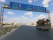 لافروف: اتفاق إدلب مرحلي وعلى النصرة الرحيل