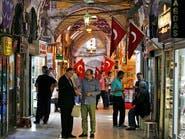 ضغوط الاقتصاد تجبر تركيا على تسهيل جنسيتها بهذه الشروط
