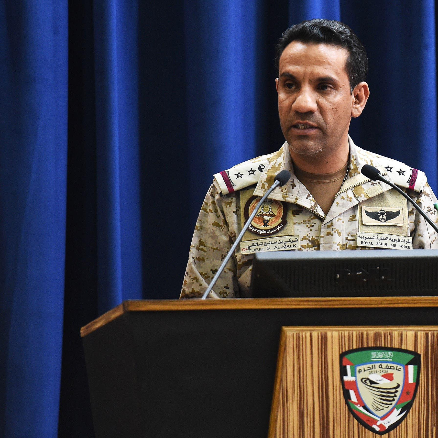 التحالف: اعتراض وتدمير درون حوثية وباليستي باتجاه نجران