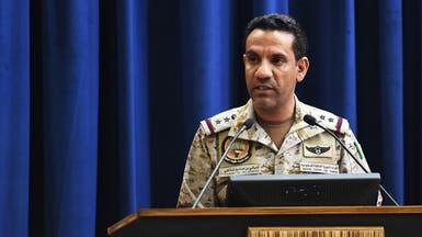 التحالف: ميليشيات الحوثي حاولت استهداف مرفق مدني بنجران