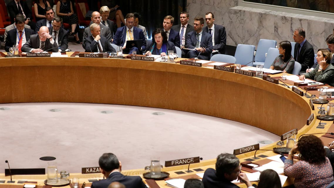 UK Ambassador to the United Nations, Karen Pierce, speaks to the United Nations Security Council during a meeting about a chemical attack on former Russian spy Sergei Skripal and his daughter using a military-grade nerve agent, at the U.N. headquarters in New York City, U.S., September 6, 2018. REUTERS/Brendan McDermid