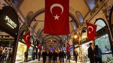 عوامل متعددة تضغط على تصنيف تركيا الإئتماني